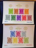 Colite aniversare 50 de ani Bundespost