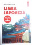 Neculai Amalinei - Limba japoneză. Simplu și eficient