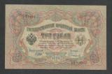 RUSIA TARISTA  3 RUBLE 1905 ( 1912 ) [27]  P- 9c.b8 , SHIPOV & SOFRONOV ,  VF+