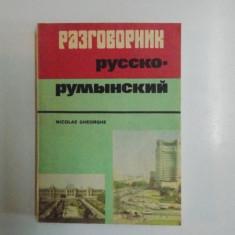 GHID DE CONVERSATIE RUS-ROMAN de NICOLAE GH. GHEORGHE 1989