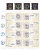 2008 Romania, EFIRO (III) 6 minicoli de 8 timbre cu vignete folio LP 1805 a MNH