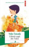 Cumpara ieftin Ultimii copii din Tokio/Yoko Tawada, Polirom