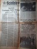 scanteia 12 martie 1977-articole si foto marele cutremur din 4 martie