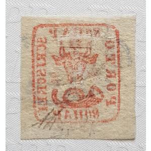 Moldova 1858, Cap de Bour 80 par. pe hartie gri-galbuie, tip II. Em. a II a. VFU