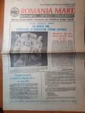 Ziarul romania mare 27 decembrie 1991-numar cu ocazia zilei de anul nou