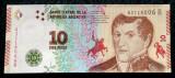 ARGENTINA 10 Pesos 2016 UNC necirculata **