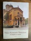 Istoria Așezămintelor Brâncovenești în imagini și cuvinte, 2014