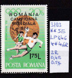 1974 Romania Campioana Mondiala la Handbal masculin supratipar LP 846 MNH, Sport, Nestampilat