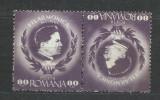 TSV$ - 1946 LP 193 B 25 ANI INFIINTAREA FILARMONICII ROM. TETE-BECHE MNH/** LUX, Nestampilat