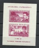 TSV$ - RO 1945 LP 169 APARAREA PATRIOTICA, COLITA NEDANTELATA MNH/** LUX, Nestampilat