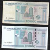 Belarus lot complet 1-100, 500, 1000, 5000, 10000, 20000, 50000 ruble 2000 a&b