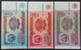 Lot/Set 3 BANCNOTE 5 + 10 + 20 Ruble - TADJIKISTAN, anul 1994 *cod 634 B - UNC
