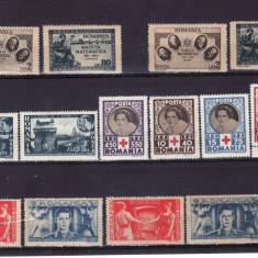 Romania  1945    lot  8  serii