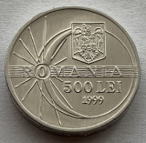 500 Lei 1999 Al, Romania UNC, Luciu batere, Eclipsa Totala de Soare