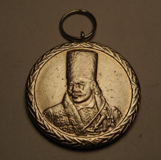 Medalia Tudor Vladimirescu Clasa a I a