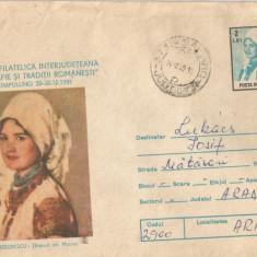 "Romania, Exp. Filat. Interjud. ""Etnografie si traditii romanesti"", intreg postal"
