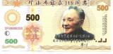 !!! CHINA - FANTASY NOTE - 500 YUAN 2019 , 115 ANI NASTERE DENG XIAOPING - UNC