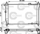 Radiator, racire motor OPEL ASTRA F Hatchback (53, 54, 58, 59) (1991 - 1998) VALEO 231551