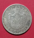 Moneda din argint - cu patina, piesa SUPERBA - 500 Lei 1944 Regele Mihai