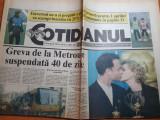 Cotidianul 29 martie 1995-art.forrest gump-de 6 ori la oscar,poster jimi hendrix