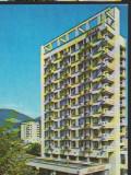 "CPI B13033 CARTE POSTALA - CAMPULUNG-MOLDOVENESC. HOTEL "" ZIMBRUL"""