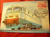 Maxima Locomotiva Electrica cu stampila Calea Ferata Buzau-Rm.Sarat...1981