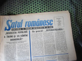 an 1 nr 1 an 1990 satul romanesc h 26