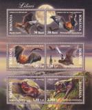 ROMANIA 2006 LP 1732 a LILIECI BLOC MNH, Fauna, Nestampilat