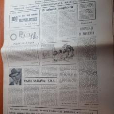 ziarul opus 23 martie 1990-unirea basarabiei,100 de zile de la revolutie