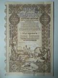 5000 Lei 1941 Banca Romaneasca actiuni vechi ,veche Romania 928530