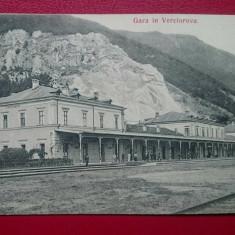 Romania Caras Severin Verciorova gara / rosu, Necirculata, Printata