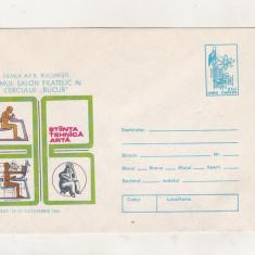 bnk ip Primul salon filatelic Cercul Bucur Bucuresti  - necirculat - 1984