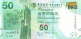 HONG KONG █ bancnota █ 50 Dollars █ 2015 █ P-342e █ BOC █ UNC █ necirculata