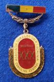 Insigna Asociatia SURZILOR din Republica Socialista Romania -  EVIDENTIAT