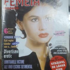 Femeia modernă, Martie 1997