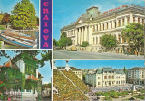 Romania, Craiova, carte postala ilustrata, necirculata