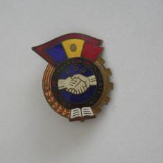 BIC - 15 - COMUNISTA RPR - INSCRIPTIA AL IV-LEA CONGRES AL SINDICATELOR