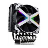 Cooler procesor Deepcool Fryzen