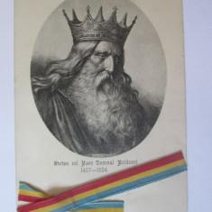 Rara! Carte postala editie limitata Stefan cel Mare varstnic/batran cca 1904