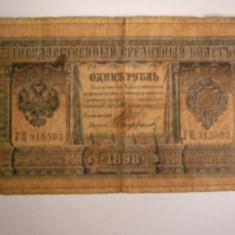 MDBS - BANCNOTA RUSIA - 1 RUBLA - 1898