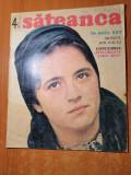 sateanca aprilie 1969-art.  com. cristian jud. brasov,institutul de la fundulea