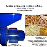 Moara cu ciocanele 3.5kw, uruitor 2 in 1, cereale, uruiala, Pret mic.Nou 2019