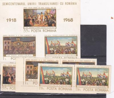 Romania  Semicentenarul unirii  L.P.   687  688 foto