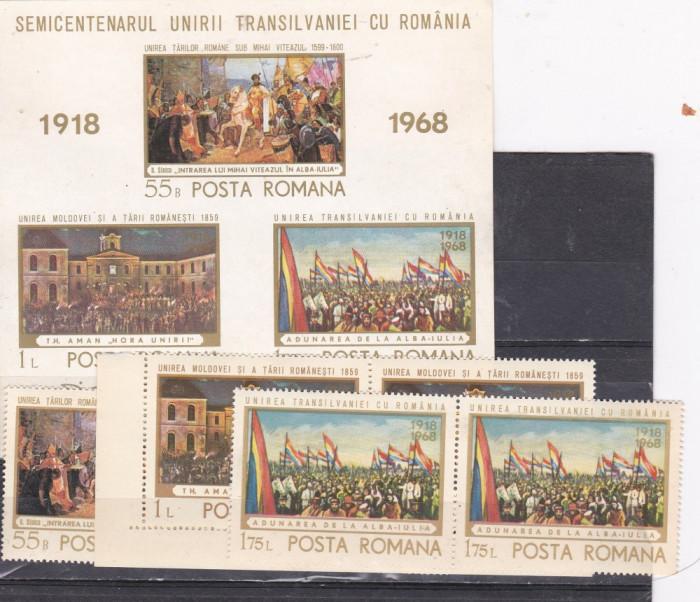 Romania  Semicentenarul unirii  L.P.   687  688