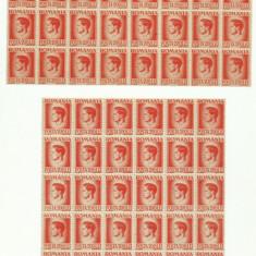 ROMANIA MNH 1945 - Uzuale Mihai I - fragment coala 200 L - 67 timbre