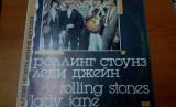 AS - ROLLING STONE - LADY JANE (DISC  VINIL, LP), electrecord