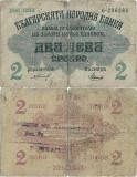 1916 ( 1919 ) , 2 leva srebro ( P-15a ) - Bulgaria