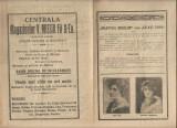 Reclame romanesti 1921 program Teatrul National Bucuresti