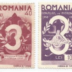România, lot 208 cu 2 timbre fiscale de aj., Consiliul de Patronaj, 1943, MNH