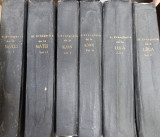 Sf. Evanghelie cu alfabet Braille, 6 Tomuri